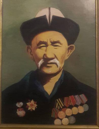 Алимов Маман