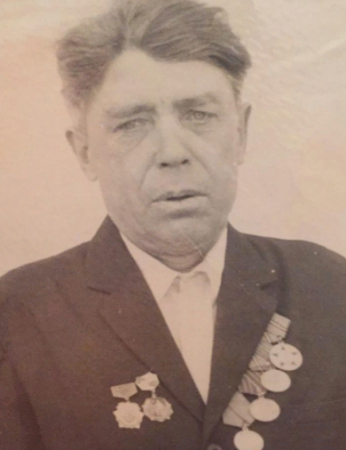 Король Александр Иванович