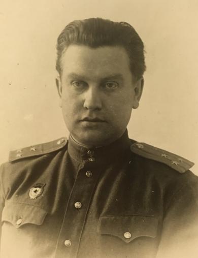 Парфёнов Владимир Александрович