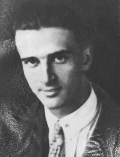 Иерхо Александр Карлович