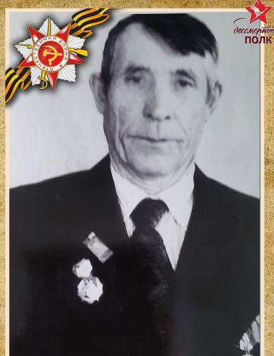 Вятчин Петр Матвеевич