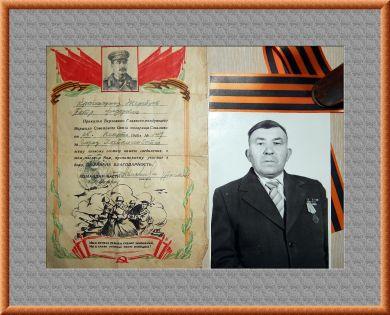 Жеребцов Пётр Федорович