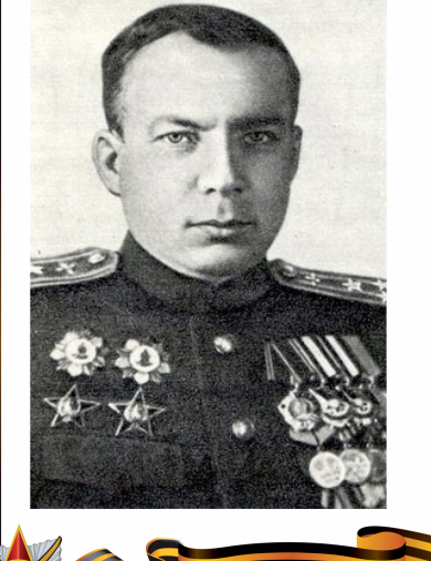 Якушин Михаил Нестерович