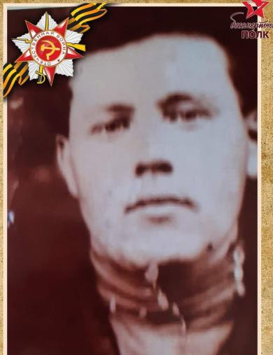 Анчугин Павел Михайлович