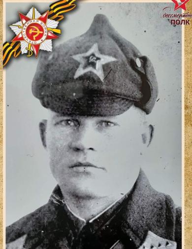 Новоселов Григорий Васильевич
