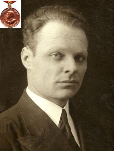 Авенариус Александр Михайлович