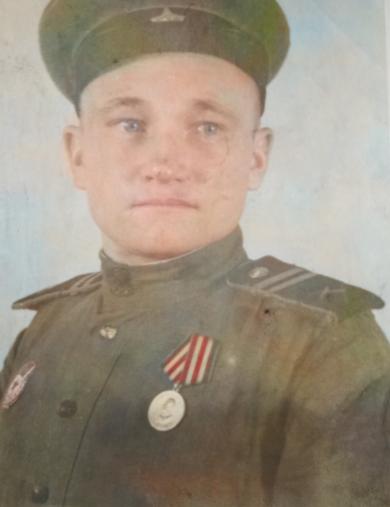 Лапин Иван Алексеевич