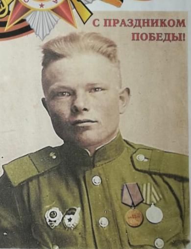 Щепин Алексей Дмитриевич