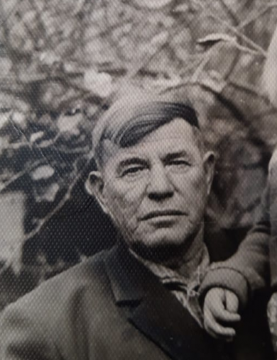 Гончаров Иосиф Николаевич