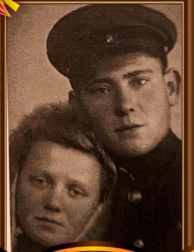 Рысков Владимир Андреевич