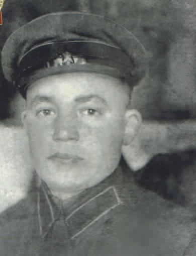 Калинин Алексей Игнатьевич