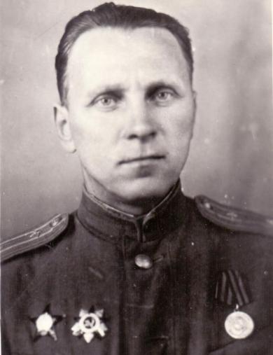 Еремин Александр Григорьевич