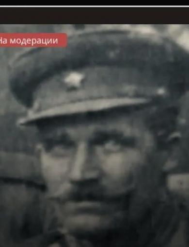 Зайцев Фёдор Гаврилович