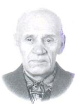 Панкратов Николай Прохорович