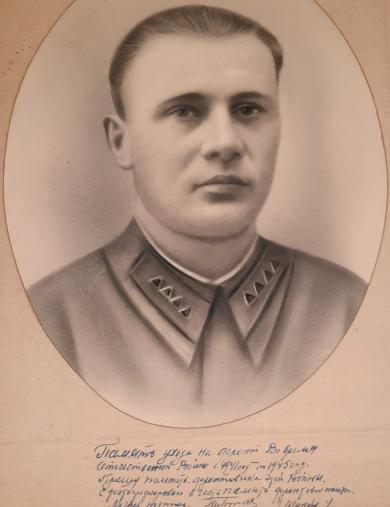 Шинков Петр Александрович
