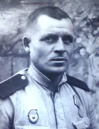 Типтюк Алексей Григорьевич