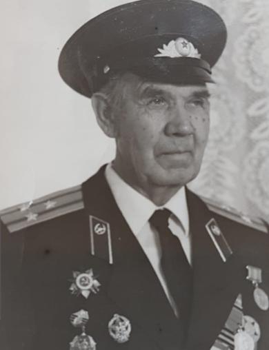 Грахов Александр Дмитриевич