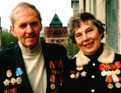 Дроздова Лилия Степановна и Гусман Израиль Борисович