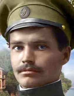 Лобанов Василий Алексеевич