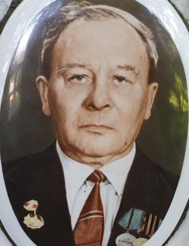 Павлов Сергей Глебович