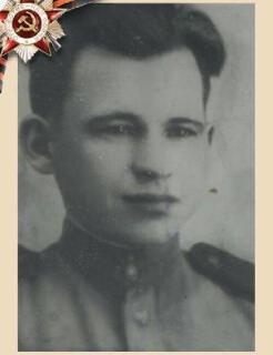 Русаков Иван Тимофеевич
