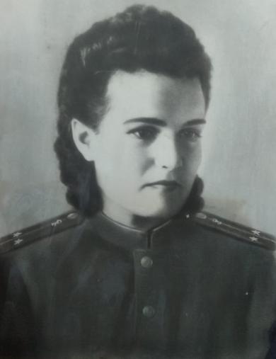 Шавырина Вера Васильевна