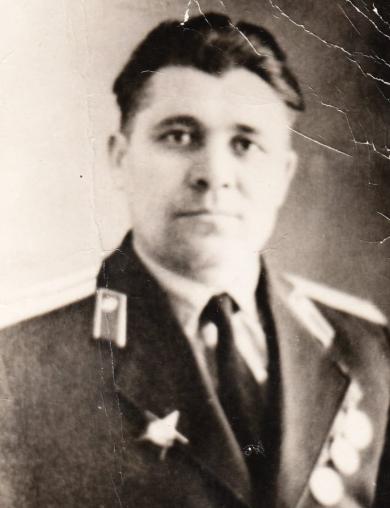 Лаврентьев Иван Васильевич