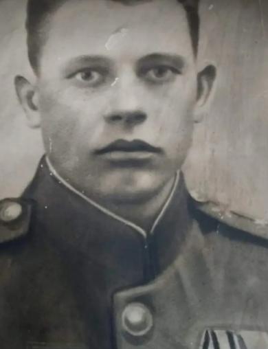 Мосякин Георгий Григорьевич