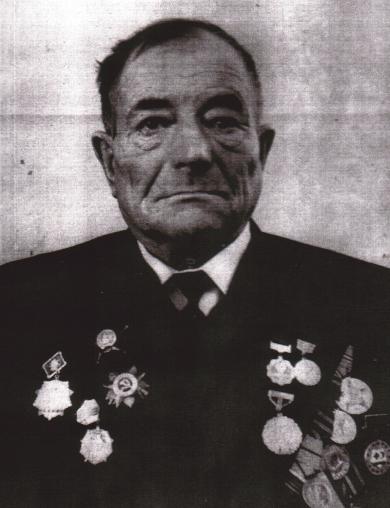 Самотесов Григорий Трофимович