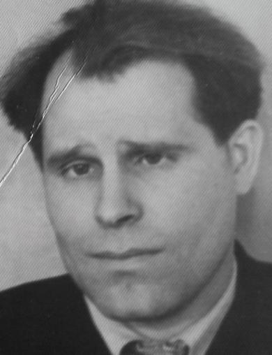 Ермаков Иван Михайлович