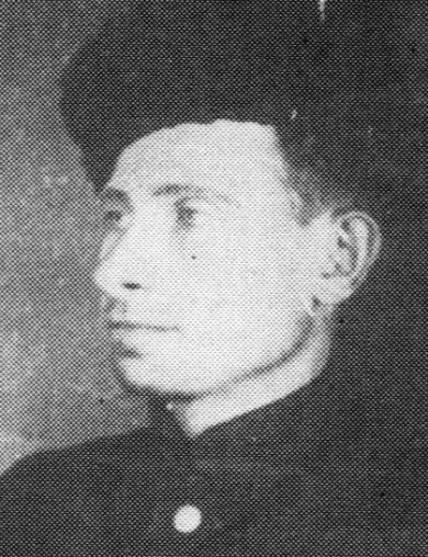 Еремин Алексей М