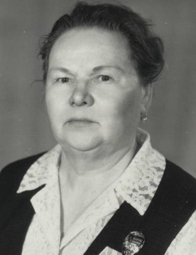 Никитина Александра Степановна