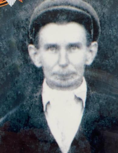 Людвиг Андрей Васильевич
