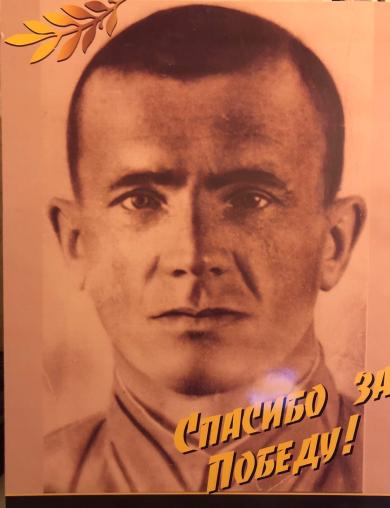 Кривцов Леонид Михайлович