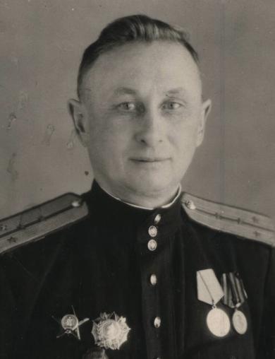 Пушкарев Афанасий Сидорович