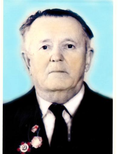 Ермаков Иван Маркович