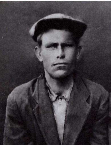 Игнатенков Сергей Акимович