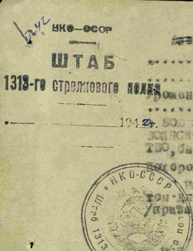 Исаев Андрей Матвеевич