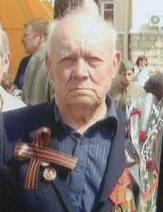 Воскобоев Иван Григорьевич