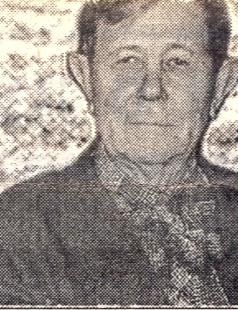 Панфилов Василий Дмитриевич