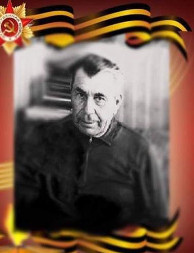 Наяндин Сергей Семёнович