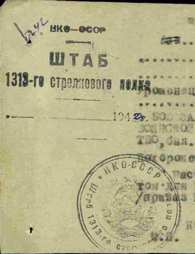 Гинзбург Владимир Михайлович