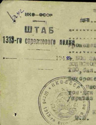 Бельдин (Бельцин Вельдин) Николай Гаврилович