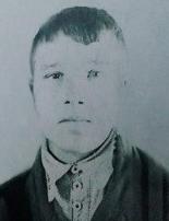 Сидоренко Никита Федорович