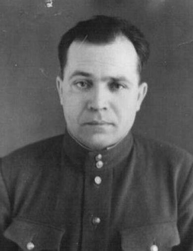 Якушенко Григорий Иванович