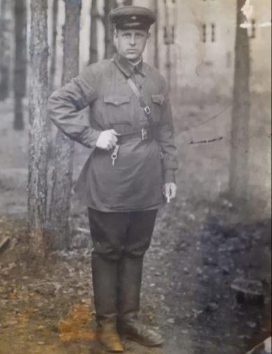 Чередник Иван Иванович