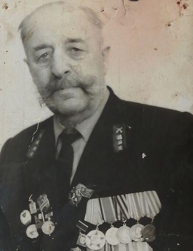 Ефременко Григорий Филиппович