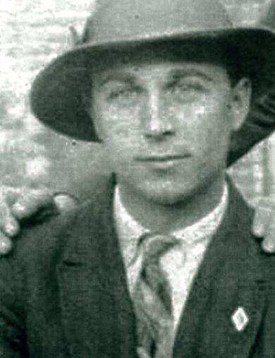 Щукин Анатолий Владимирович