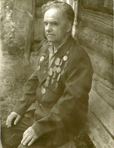 Князев Семён Андреевич