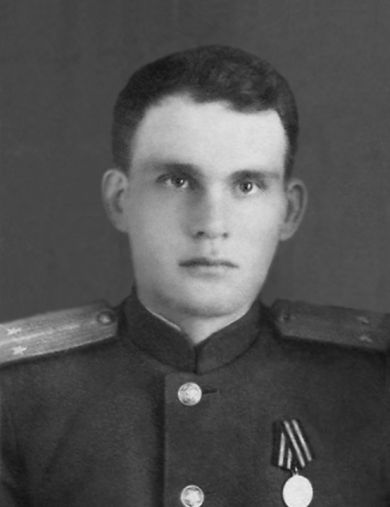 Егоров Василий Александрович